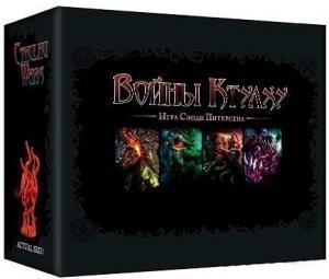 W2: Базовая коробка игры «Войны Ктулху» (без Даров)
