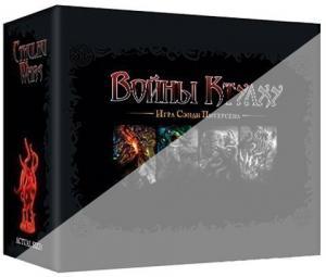 W2: Базовая коробка игры «Войны Ктулху» + Дары Великих Древних в рассрочку (вторая часть)