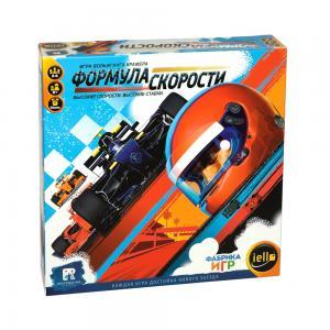 Формула скорости (на русском)